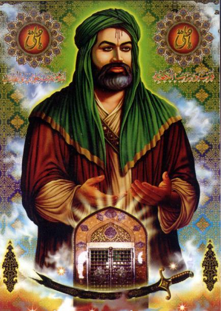Alevî, Sünnî, Kızılbaş (Niyazi Yıldırım GENÇOSMANOĞLU)